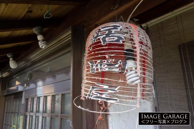 ぼろぼろの提灯のフリー写真素材(無料)