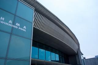 横浜国際プールの外観