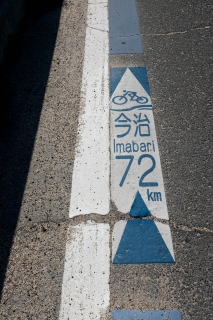 しまなみ海道・今治まで72kmの道路標示