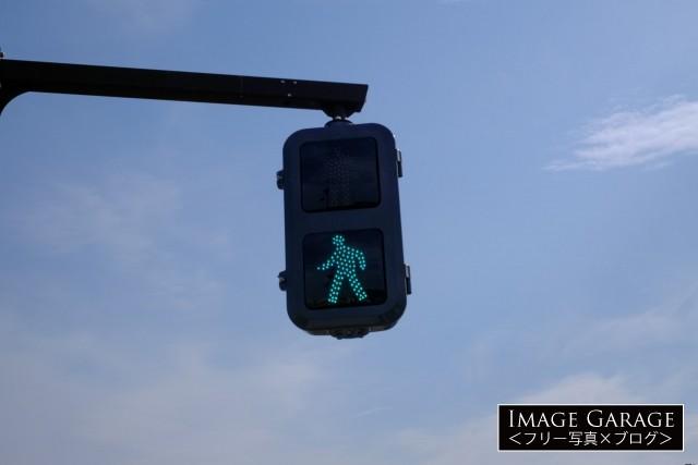 LED式の歩行者用信号機のフリー画像(無料写真素材)