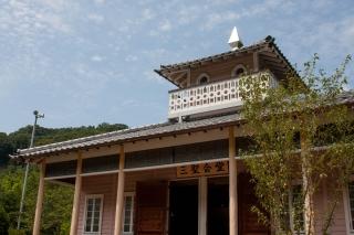 伊豆松崎町 道の駅・花の三聖苑内の三聖会堂