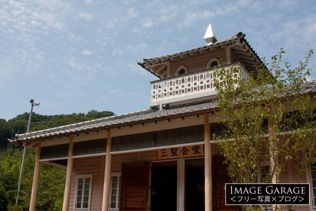 伊豆松崎町 道の駅・花の三聖苑内の三聖会堂のフリー写真素材