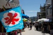 輪島の朝市・氷の旗