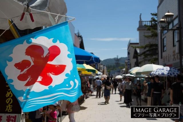 夏の輪島の朝市のフリー写真素材(無料)