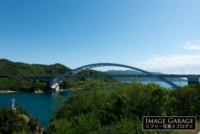 しまなみ海道のアーチ橋・大三島橋のフリー素材写真(無料)