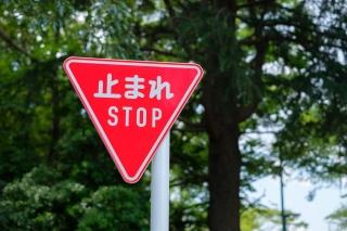 STOPが併記された止まれの標識