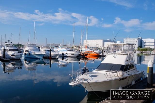 横浜ベイサイドマリーナのボートのフリー素材写真(無料)