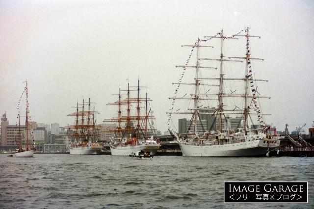 横浜大桟橋に来航したダル・ムウォジェジ・日本丸・海王丸のフリー素材写真(無料)
