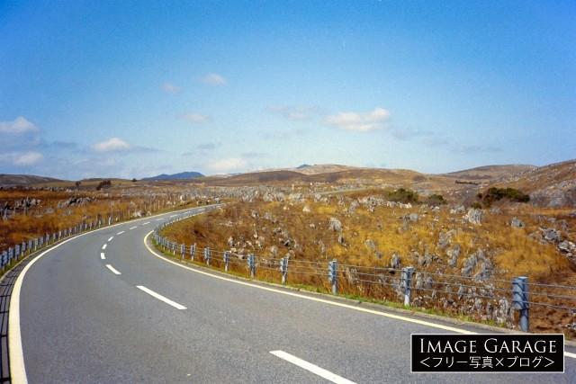 山口県道242号線・秋吉台道路(カルストロード)のフリー素材写真(無料)
