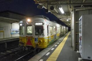 ことでん(高松琴平電気鉄道株式会社)1200系電車