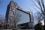 伊勢原市石田のフォーラム246の建物