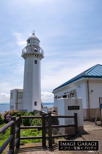 三浦半島の観音崎灯台のフリー素材写真(無料)