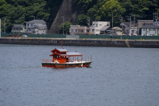 '浦賀の渡しの船・愛宕丸