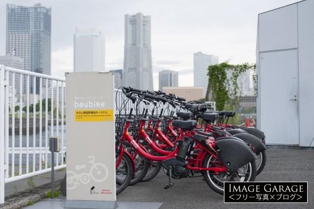 横浜コミュニティサイクル(シェアサイクル)のベイバイクのフリー素材写真(無料)