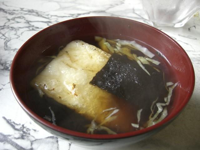 大田区の福田屋の雑煮