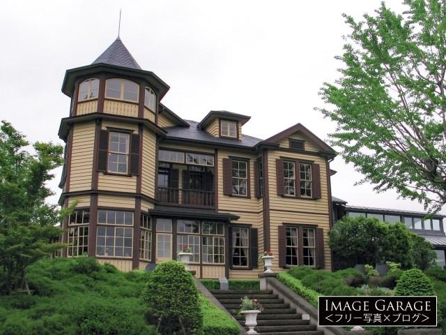 横浜山手の外交官の家の外観のフリー写真素材(無料)