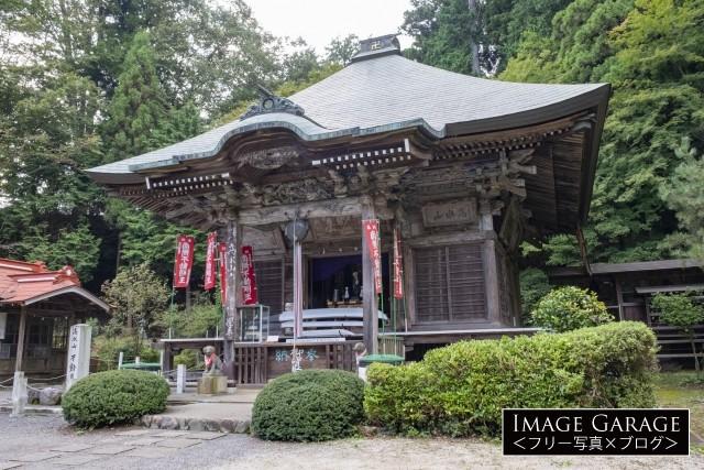 高水山・常福院の不動堂のフリー写真素材(無料)