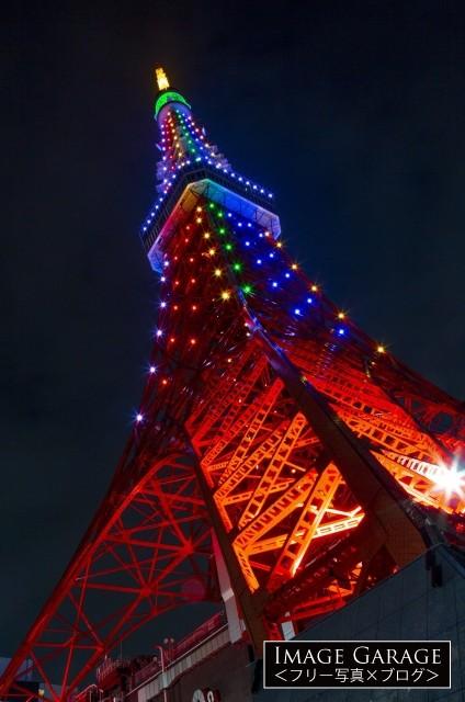 東京タワー・皇嗣殿下・立皇嗣奉祝ライトアップのフリー写真素材