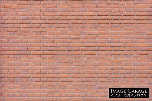 レンガの壁・背景のフリー画像(無料写真素材)