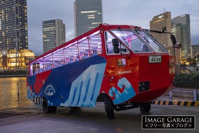 水陸両用バス・スカイダックのフリー写真素材(無料)