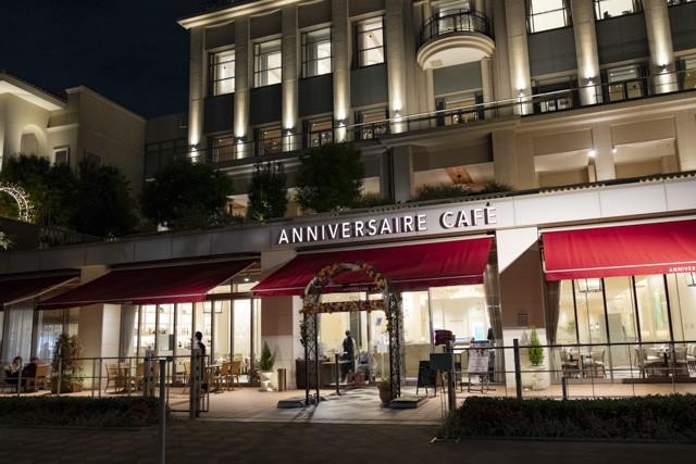 アニヴェルセル カフェ みなとみらい横浜のフリー画像(無料写真素材)