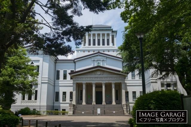 正面から見た大倉山記念館のフリー写真素材(無料)