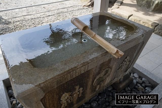 森戸神社のコロナ禍対応の手水舎のフリー写真素材(無料)