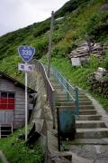 1991年の階段国道(国道339号線)