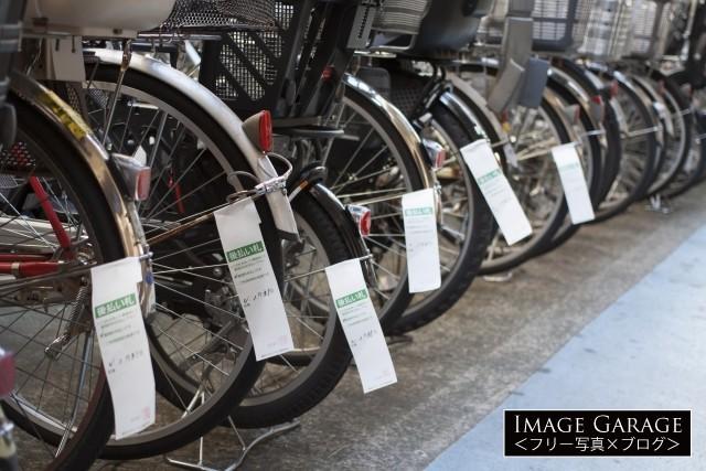 横浜市の駐輪場の後払い札のフリー写真素材(無料)