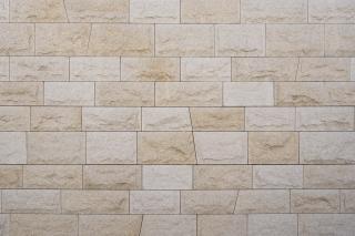 お洒落な雰囲気のな石材壁