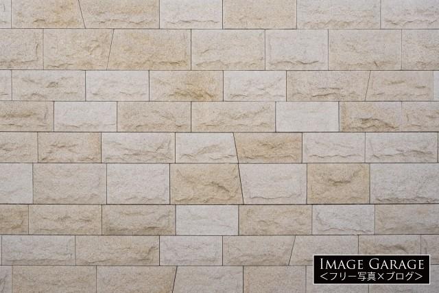 お洒落な雰囲気のな石タイルの壁のフリー写真素材(無料)