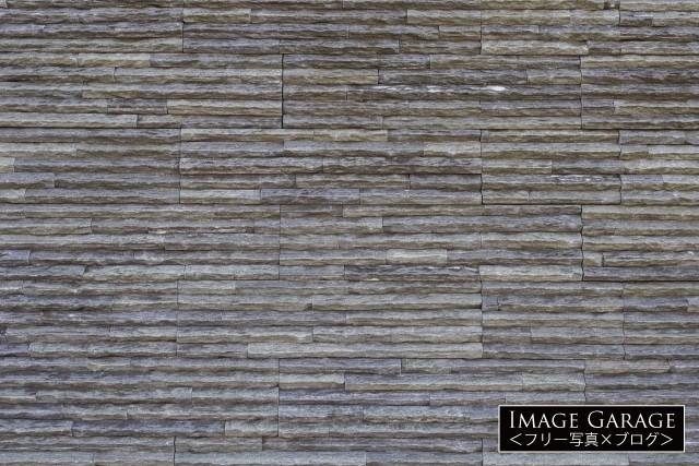 細い石の壁のフリー画像(無料写真素材)