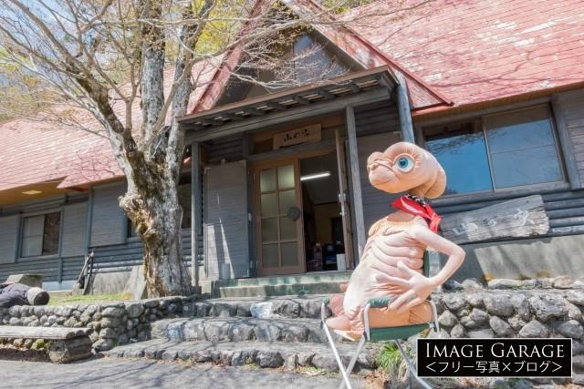 剣山スーパー林道にある休憩所・山の家 奥槍戸のフリー写真素材