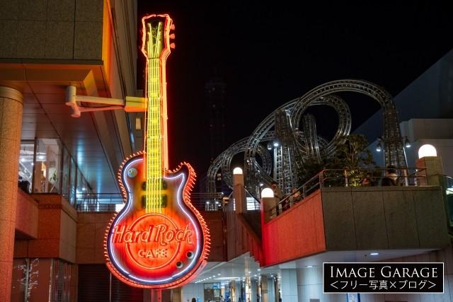 ハードロックカフェ横浜店の大きなギターのネオンのフリー写真素材