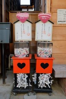 川越・菓子屋横町の世界一当たるおみくじ