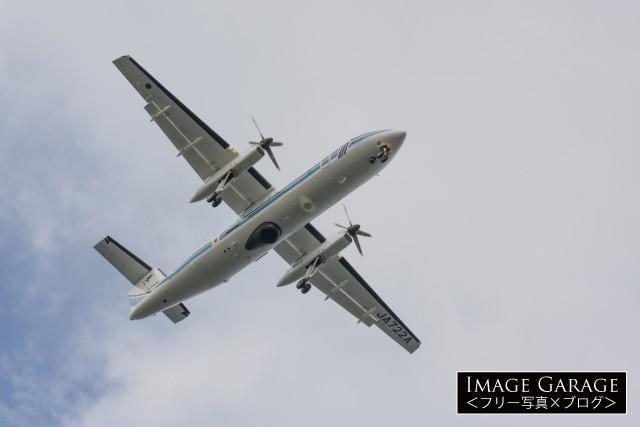 海上保安庁の固定翼機・みずなぎのフリー写真素材