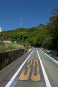 しまなみ海道・因島大橋に向かう自転車道