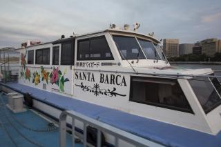 遊覧船・交通船 サンタバルカ号(船名部分)