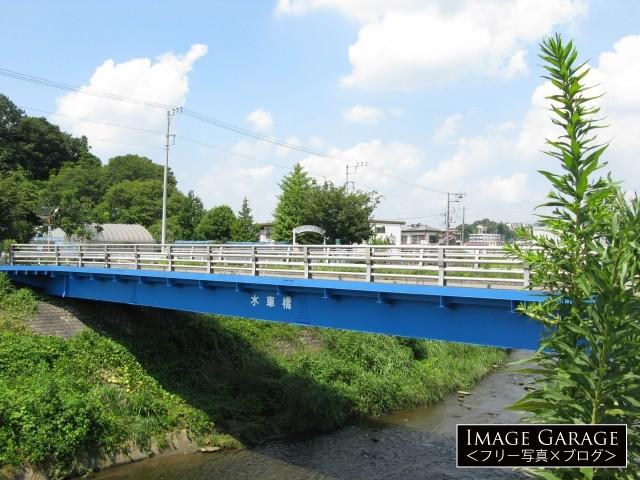 鶴見川に架かる水車橋のフリー画像(無料写真素材)