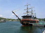 遊覧船サスケハナ号