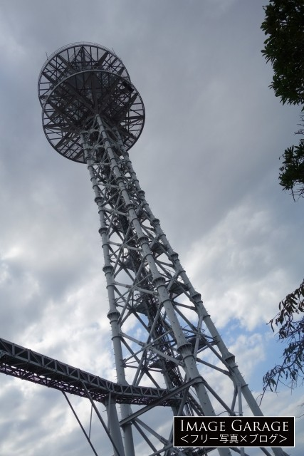 鶴見川流域センター横のレーダー雨量計のフリー写真素材