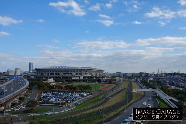 日産スタジアムとその周辺のフリー画像(無料写真素材)