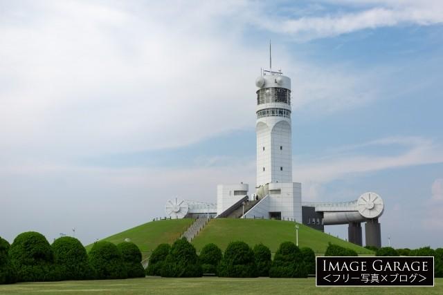 横浜シンボルタワーのフリー画像(無料写真素材)