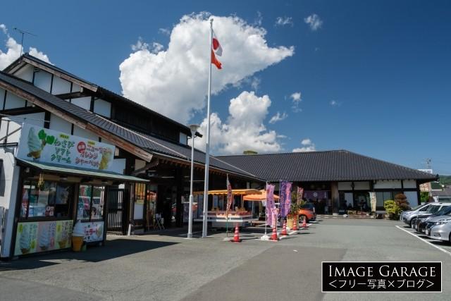 旅の駅・伊豆オレンヂセンターの外観のフリー画像(無料写真素材)