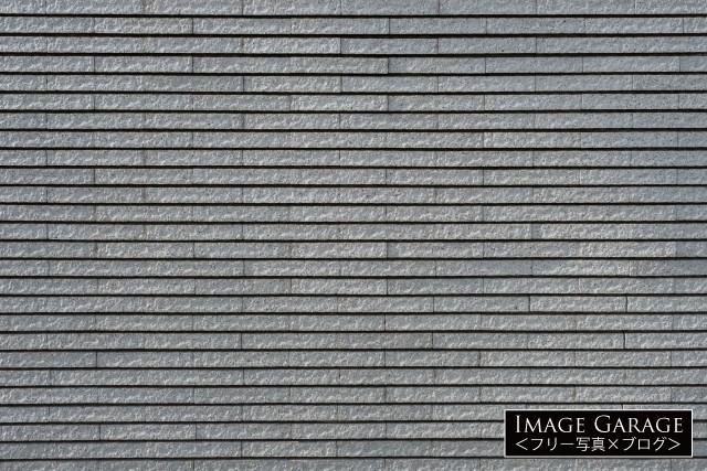 細柄の石の壁のフリー画像(無料写真素材)
