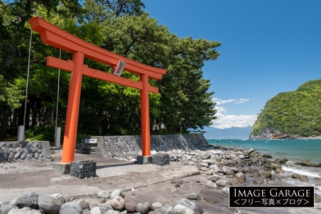 戸田の御浜岬にある諸口神社のフリー画像(無料写真素材)