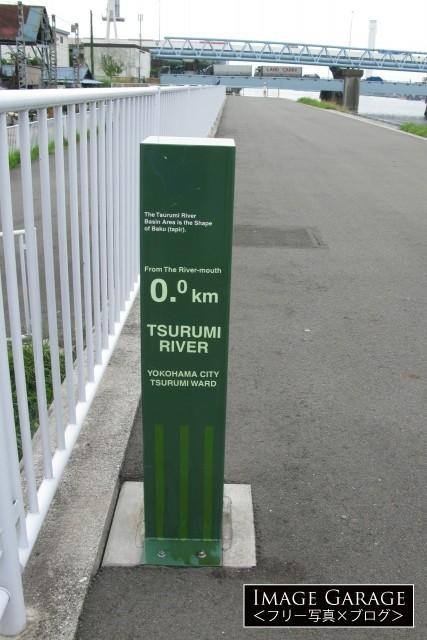 鶴見川0kmポストのフリー画像(無料写真素材)
