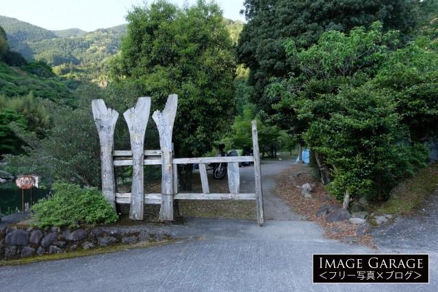 前川キャンプ場のフリー画像(無料写真素材)