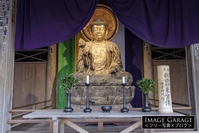 指月殿の釈迦如来座像のフリー写真素材(無料画像)