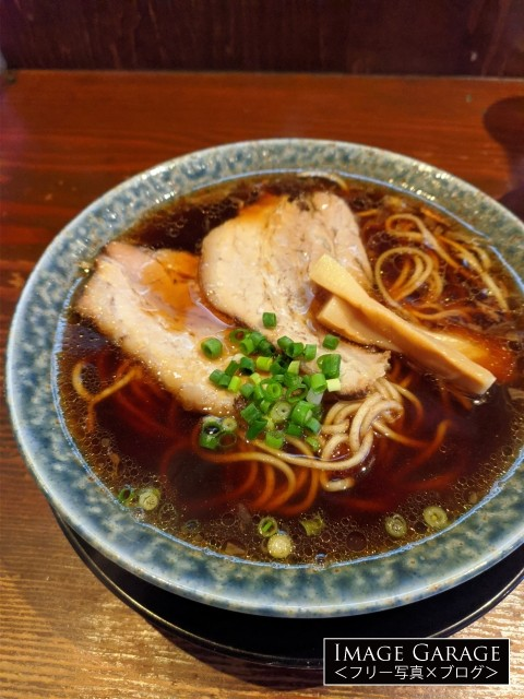 古式ラーメン鶴亀・熟成醤油ラーメンのフリー画像(無料写真素材)